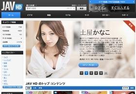JAVHD.com
