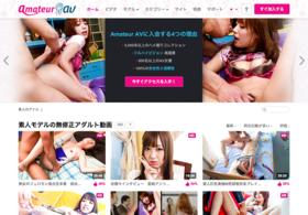 AmateurAV.com