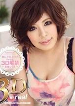 3D CATWALK POISON 15 : Ririsu Ayaka