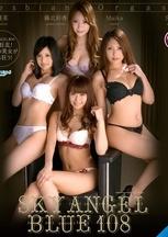 Sky Angel Blue Vol.108 : Ayaka Fujikita, Maika, Aoi Miyama, Yuuna Harumoto (Blu-ray Disc)
