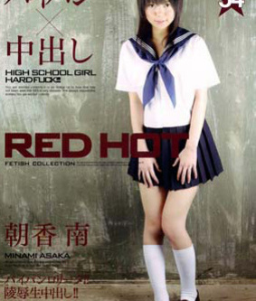 Watch Red Hot Fetish Collection Vol 54 > Minami Asaka Lingerie > mirxxx.net&#8221;/></p> <p>Title : <a href=