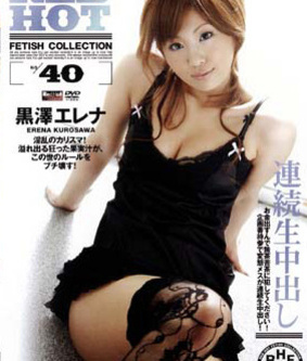 Watch Red Hot Fetish Collection Vol 40 > Erena Kurosawa Stockings > mirxxx.net&#8221;/></p> <p>Title : <a href=
