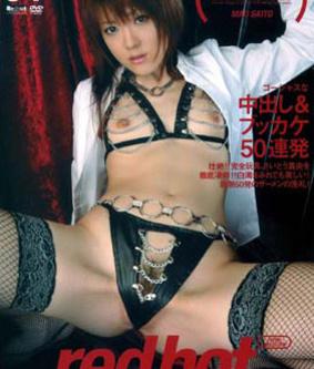 レッドホットフェティッシュ Vol.34さいとう真央グループ:adult-rip.comをご覧ください!