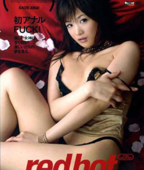 Red Hot Fetish Collection Vol 33 DVD