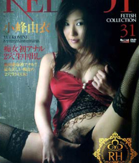 Red Hot Fetish Collection Vol 31 DVD