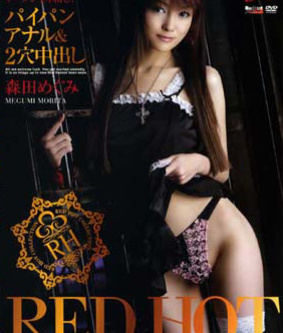 Red Hot Fetish Collection Vol 30 DVD