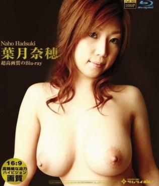 Best of Naho Hazuki DVD