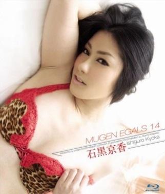 Watch Egals 14 > Kyoka Ishiguro Lingerie > mirxxx.net&#8221;/></p> <p>Title : <a href=