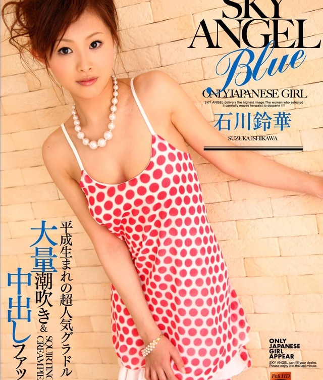 Sky Angel Blue 18 DVD