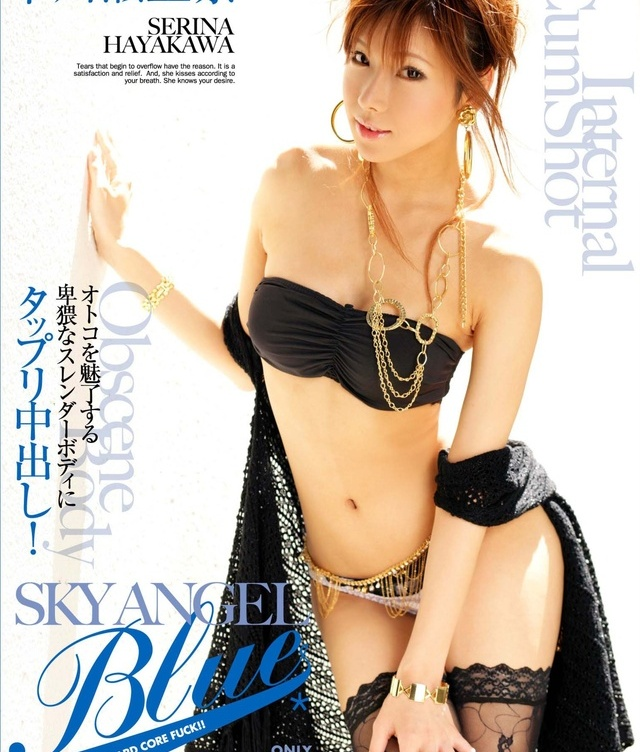 Watch Sky Angel Blue 32 > Serina Hayakawa Big Tits > mirxxx.net&#8221;/></p> <p>Title : <a href=