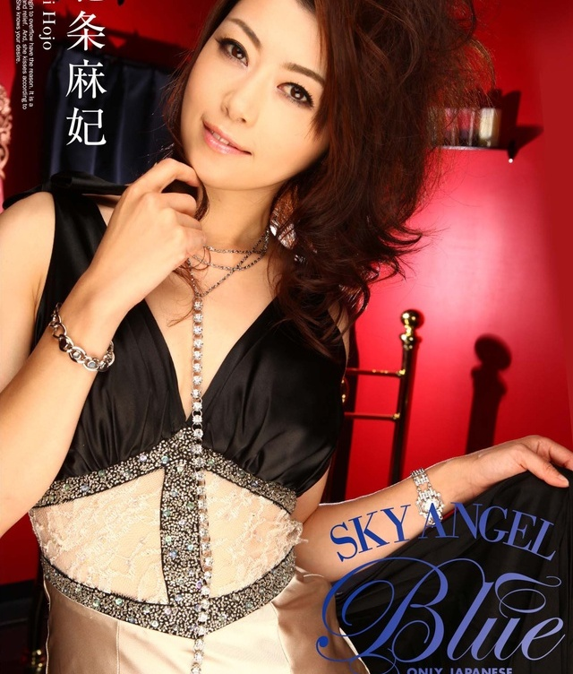 Sky Angel Blue 34 DVD