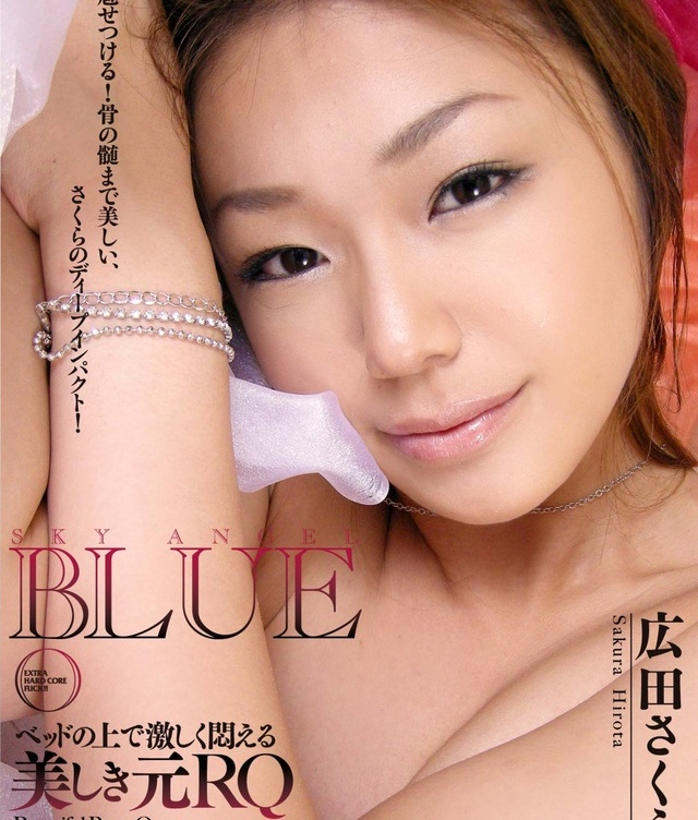 "Watch Sky Angel Blue 55/> Sakura Hirota Toys > mirxxx.net""/></p> <p>Title : <a href="