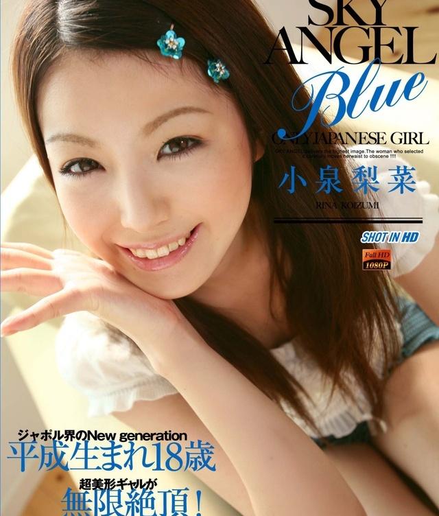 Sky Angel Blue 21 DVD