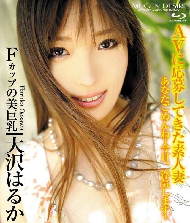 Desire 17 DVD
