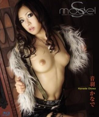 "Watch S Model 04 > Kanade Otowa Masturbation > mirxxx.net""/></p> <p>Title : <a href="