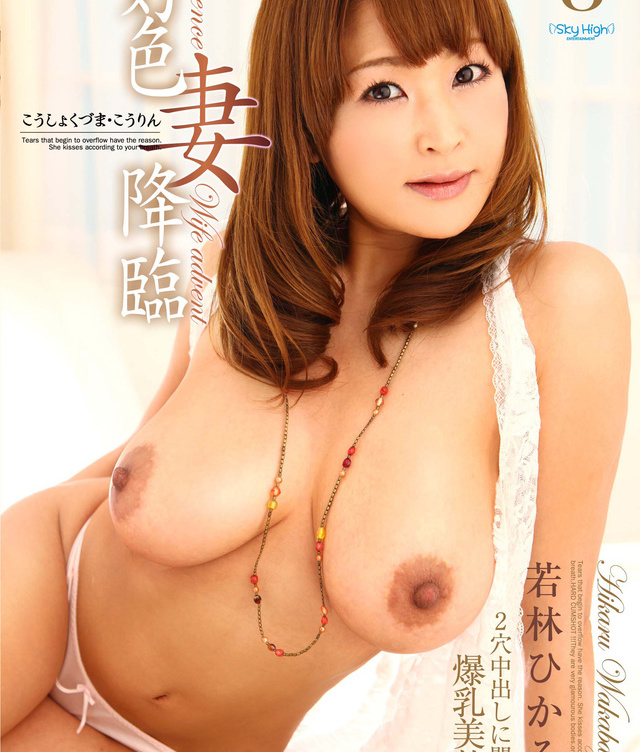 Watch Obscene Wife Advent Vol 8 > Hikaru Wakabayashi Cumshot > mirxxx.net&#8221;/></p> <p>Title : <a href=
