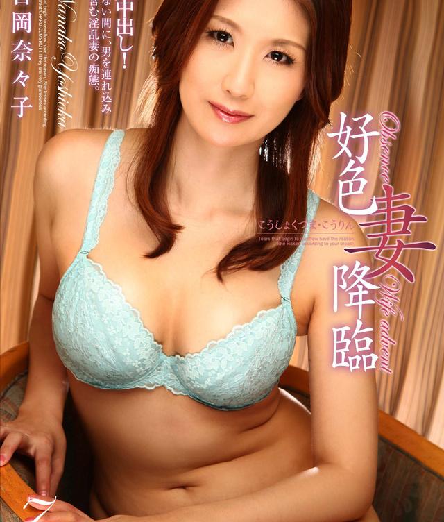"""Watch Obscene Wife Advent Vol 7 > Nanako Yoshioka Threesome > mirxxx.net""""/></p> <p>Title : <a href="""