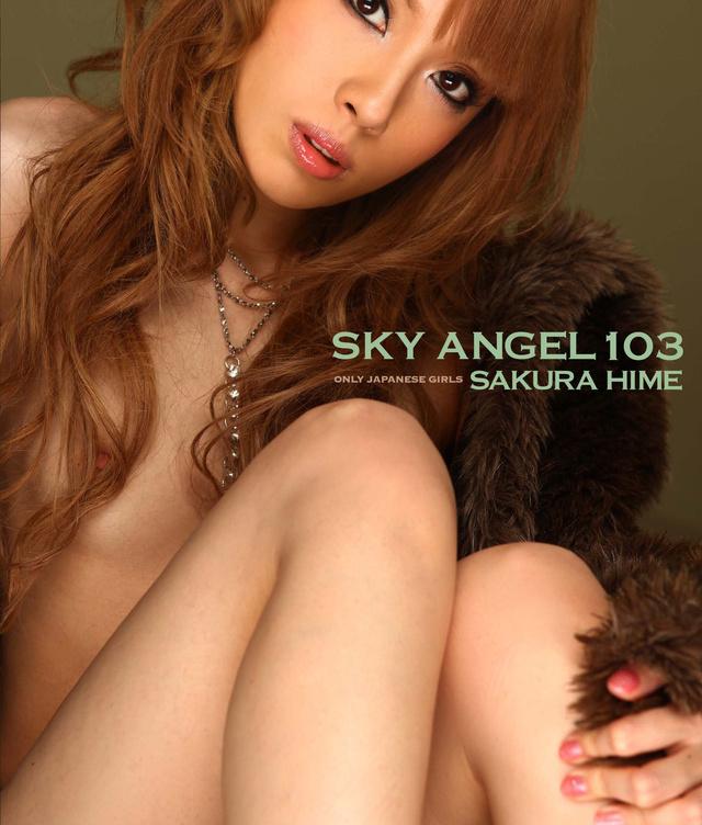 さくら姫主演のスカイエンジェル Vol.103をBDビデオでダウンロード