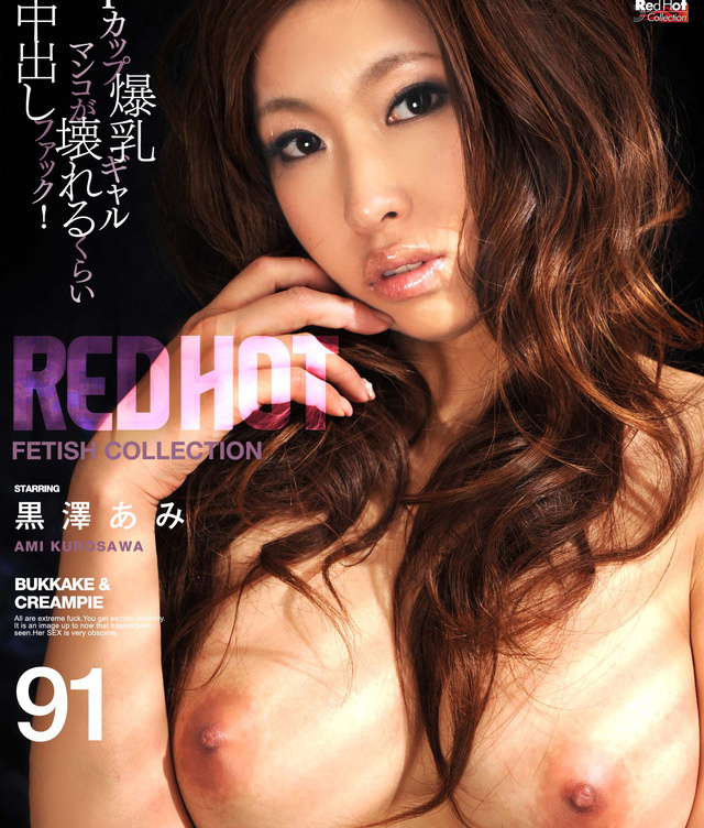 Red Hot Fetish Collection Vol 91 DVD