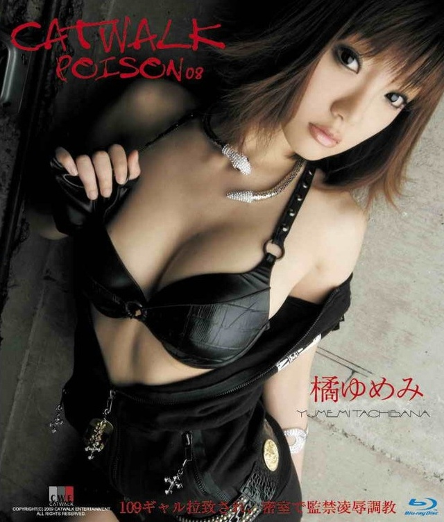 Watch CatWalk Poison 8 > Yumemi Tachibana Toys > mirxxx.net&#8221;/></p> <p>Title : <a href=