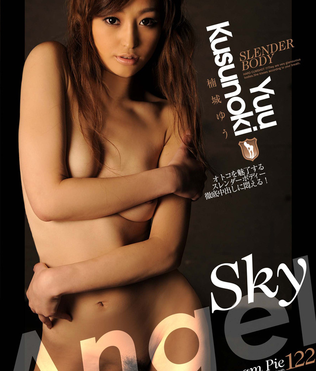 Sky Angel Vol 122 DVD