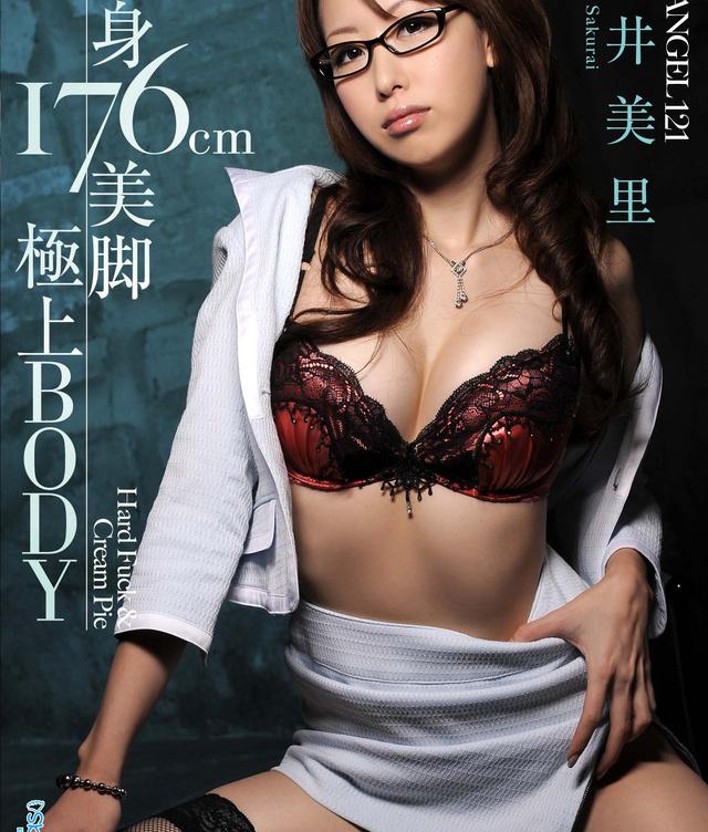 桜井美里主演のスカイエンジェル Vol.121をBDビデオでダウンロード