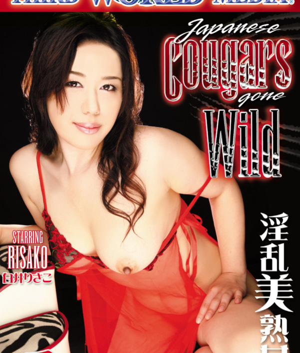 Japanese Cougars Gone Wild 1 DVD