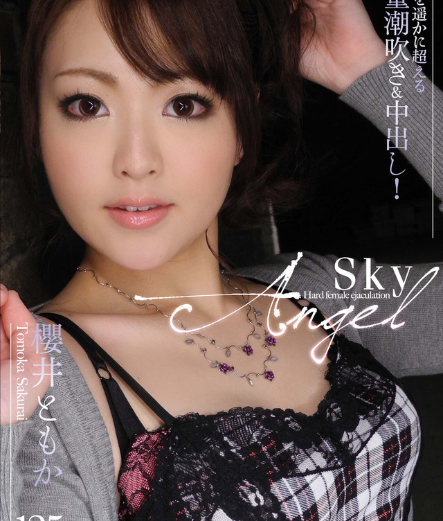 Watch Sky Angel Vol 125 > Tomoka Sakurai Threesome > mirxxx.net&#8221;/></p> <p>Title : <a href=