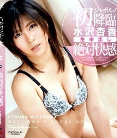 水沢杏香主演のキャットウォーク ポイズン 72 ~絶対快感~をBDビデオでダウンロード