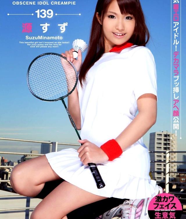 "Watch Sky Angel Vol.139 > Suzu Minamoto Fingering > mirxxx.net""/></p> <p>Title : <a href="