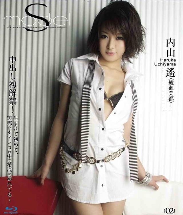 Watch S Model 02 > Haruka Uchiyama Lingerie > mirxxx.net&#8221;/></p> <p>Title : <a href=