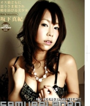 Watch SAMURAIPORN 16 > Maki Sakashita Anal > mirxxx.net&#8221;/></p> <p>Title : <a href=