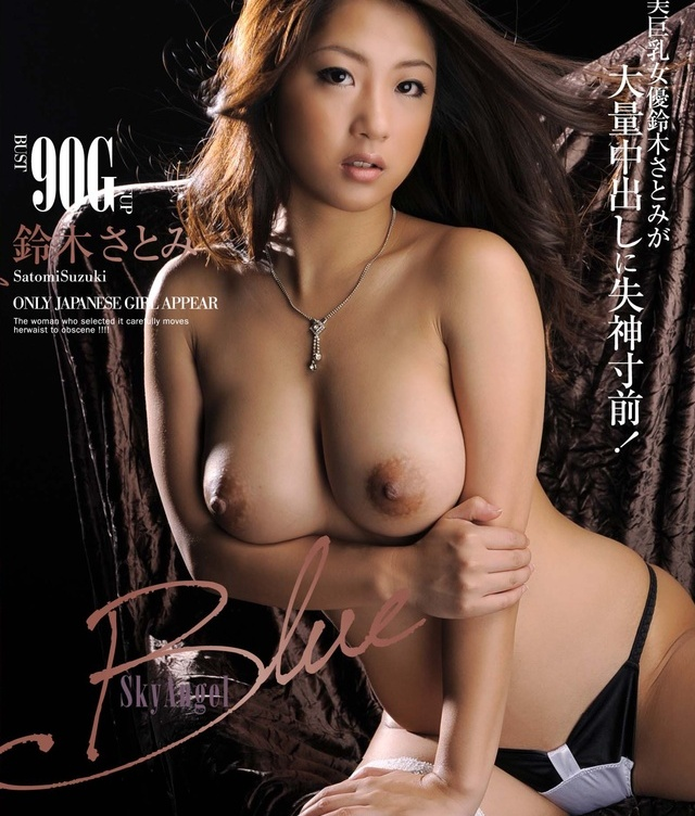 Sky Angel Blue Vol.48 DVD