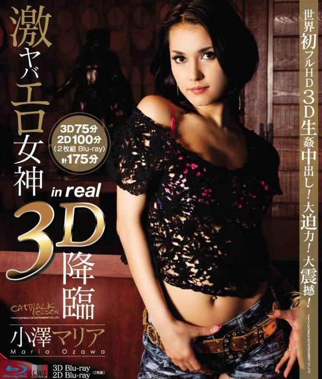 Watch 3D CATWALK POISON 02 > Maria Ozawa Blowjob > mirxxx.net&#8221;/></p> <p>Title : <a href=