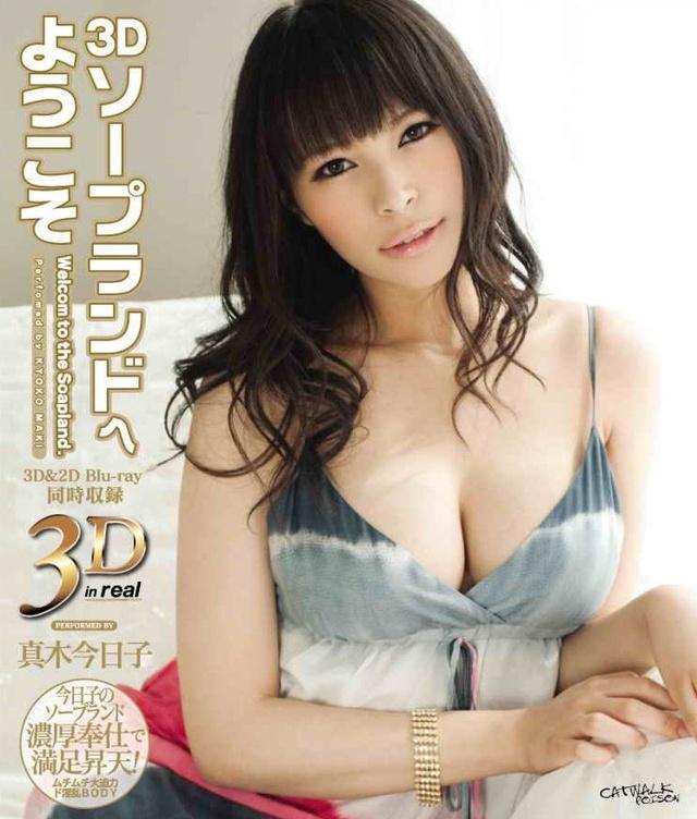 """Watch 3D CATWALK POISON 10 > Kyouko Maki Amateur > mirxxx.net""""/></p> <p>Title : <a href="""