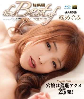 Watch KIRARI 33 ~The Best of Megumi Shino~ > Megumi Shino Squirting > mirxxx.net&#8221;/></p> <p>Title : <a href=