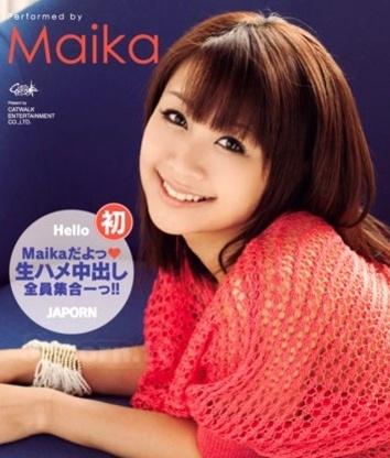 Maika(まいか)主演のキャットウォーク ポイズン 68をBDビデオでダウンロード