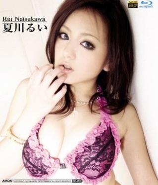 """Rui Natsukawa 超淫楽にカラミまくり > 夏川るい 生ハメ > adult-rip.comをご覧ください!""""/></p> <p>タイトル : <a href="""
