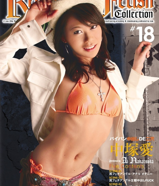Red Hot Fetish Collection Vol. 18 DVD