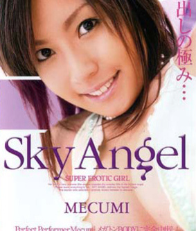 Sky Angel Vol 43 DVD