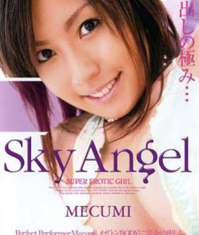 Mecumi主演のスカイエンジェル Vol.43をBDビデオでダウンロード