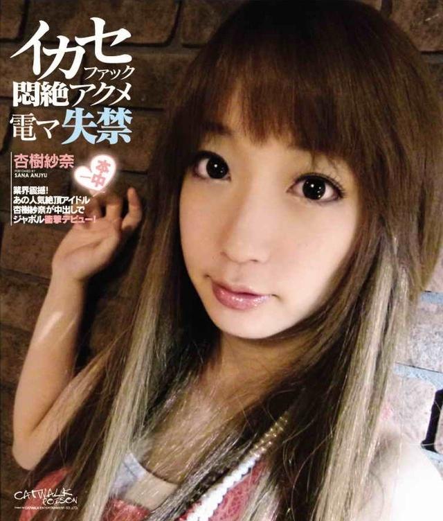 杏樹紗奈主演のキャットウォーク ポイズン 59をBDビデオでダウンロード