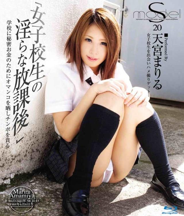 "Watch S Model 20 > Mariru Amamiya Schoolgirl > mirxxx.net""/></p> <p>Title : <a href="