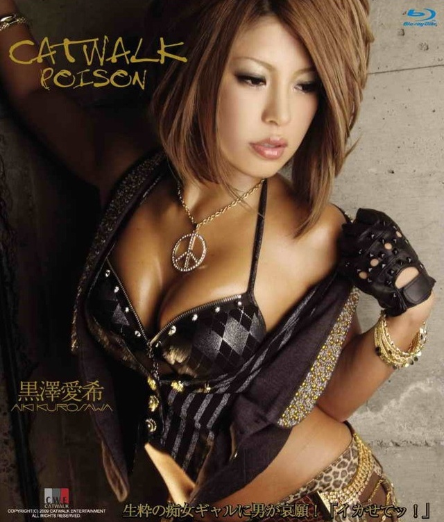 CATWALK POISON 12 DVD