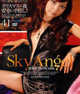 Watch Sky Angel Vol 41 > Anna Watase Cumshot > mirxxx.net&#8221;/></p> <p>Title : <a href=