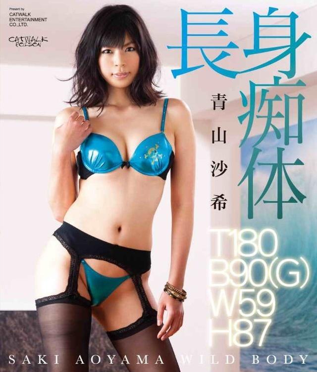 Watch CATWALK POISON 70 ~Tallest Porn Body~ > Saki Aoyama Milf > mirxxx.net&#8221;/></p> <p>Title : <a href=