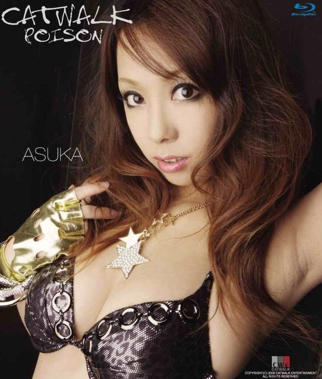 Asuka主演のキャットウォーク ポイズン 14をBDビデオでダウンロード
