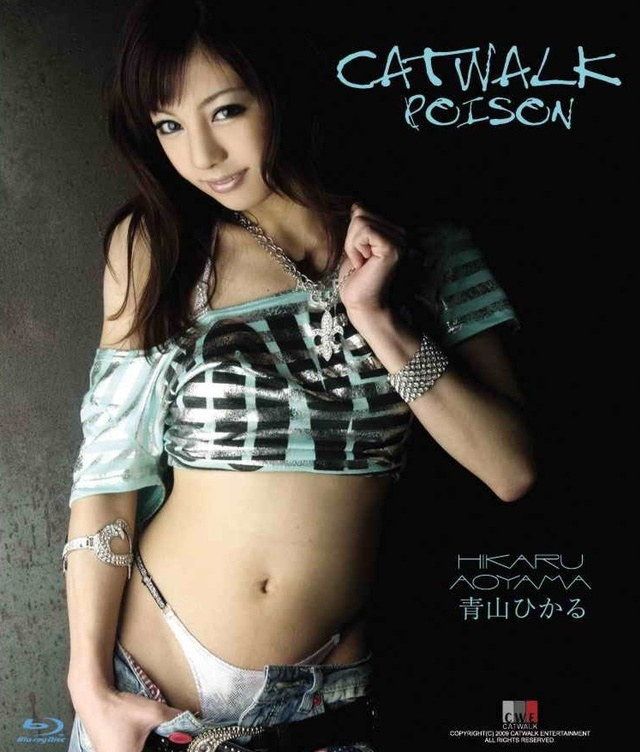 CATWALK POISON 04 DVD