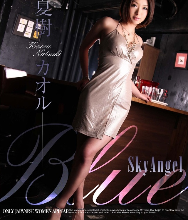 Sky Angel Blue Vol.49 DVD
