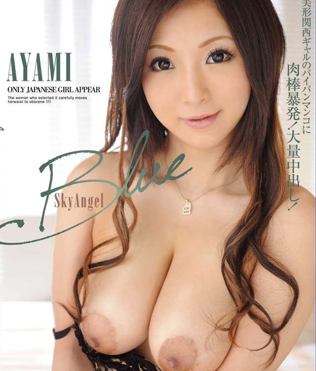 Sky Angel Blue Vol.47 DVD